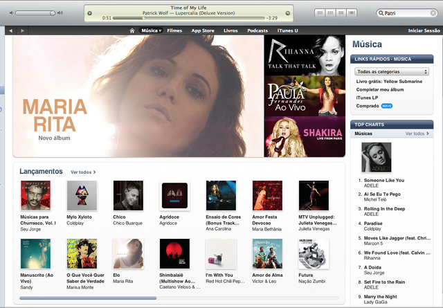 itunes_brasil_media_factory